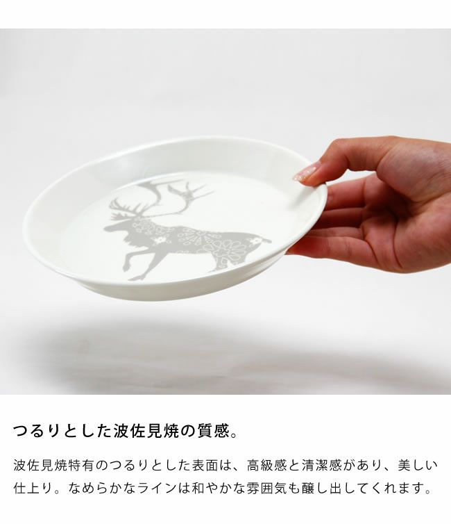 natural69(ナチュラル69)polca(ポルカ)プレート(1枚)_詳細06