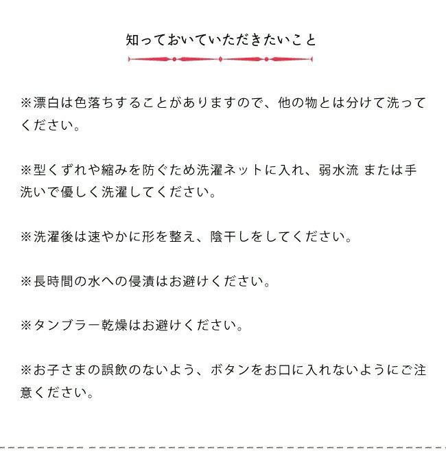 kubomi(くぼみ)白やぎ黒やぎミトン_詳細10