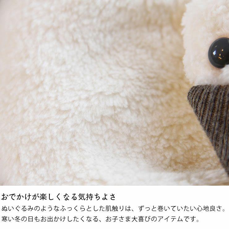 kubomi(くぼみ)あひるの襟巻きLサイズ_詳細05