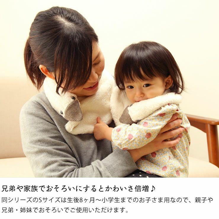 kubomi(くぼみ)あひるの襟巻きLサイズ_詳細07