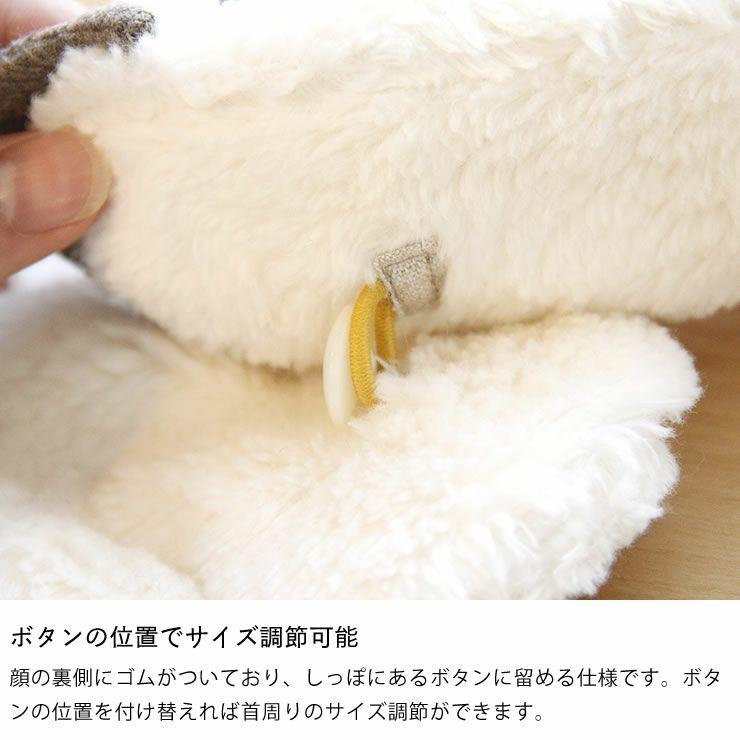 kubomi(くぼみ)あひるの襟巻きLサイズ_詳細08