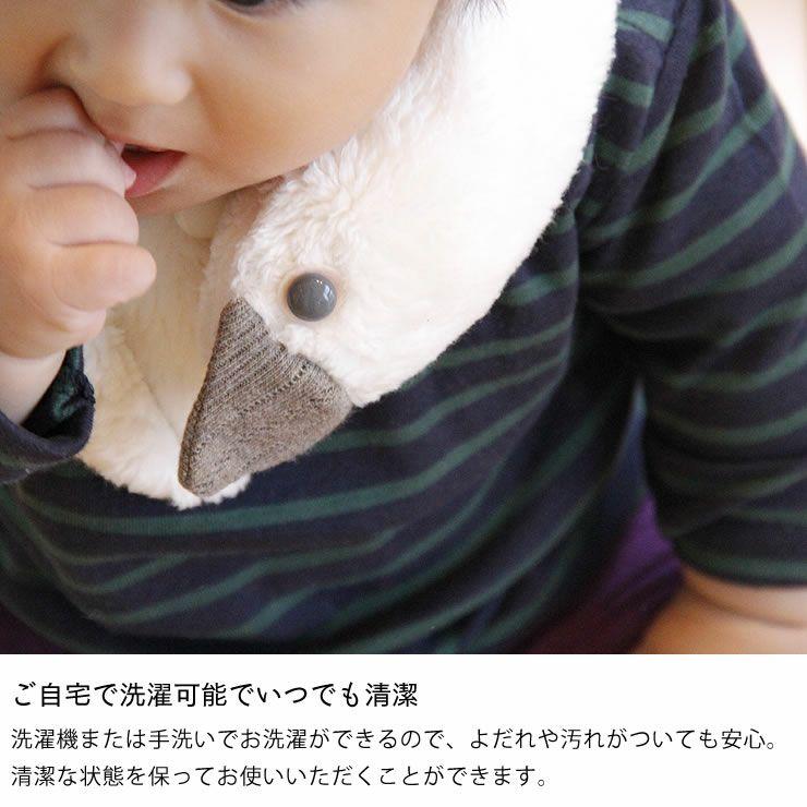 kubomi(くぼみ)あひるの襟巻きLサイズ_詳細09
