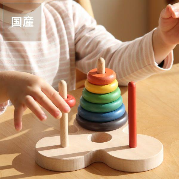 銀河工房木のおもちゃ「ハノイの塔数学パズル」_詳細01