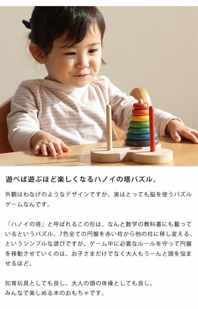 銀河工房木のおもちゃ「ハノイの塔数学パズル」_詳細04