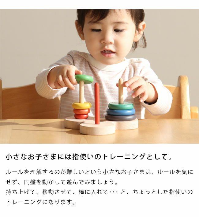 銀河工房木のおもちゃ「ハノイの塔数学パズル」_詳細05