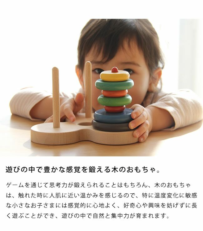 銀河工房木のおもちゃ「ハノイの塔数学パズル」_詳細07