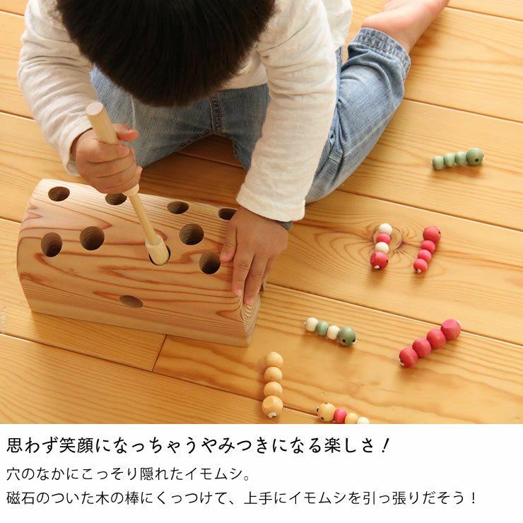 夢工房ももたろう木のおもちゃ「ひっつきむし」_詳細04