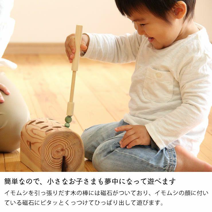 夢工房ももたろう木のおもちゃ「ひっつきむし」_詳細06