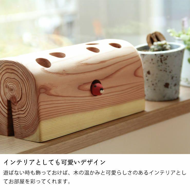夢工房ももたろう木のおもちゃ「ひっつきむし」_詳細09