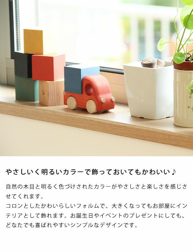こまむぐ木のおもちゃ「ツミニー」_詳細05