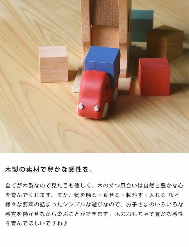 こまむぐ木のおもちゃ「ツミニー」_詳細06