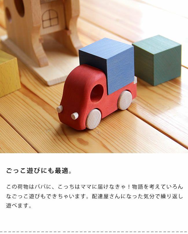 こまむぐ木のおもちゃ「ツミニー」_詳細07