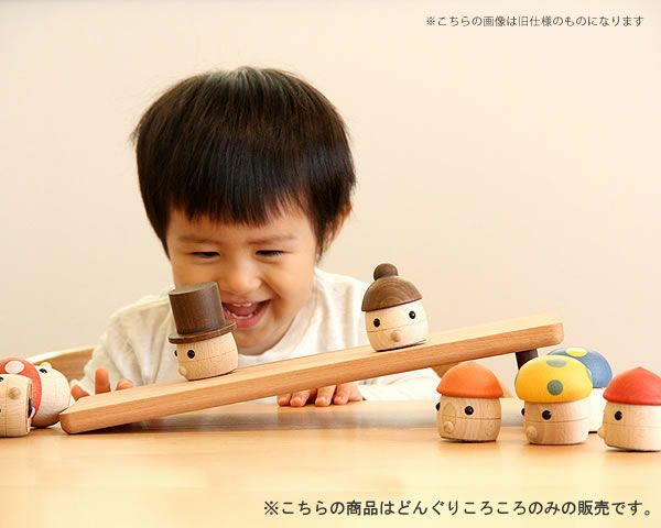 こまむぐ木のおもちゃ「どんぐりころころ」_詳細03