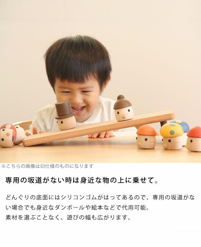 こまむぐ木のおもちゃ「どんぐりころころ」_詳細05