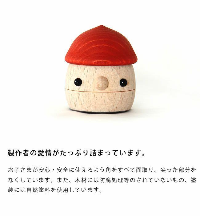 こまむぐ木のおもちゃ「どんぐりころころ」_詳細06