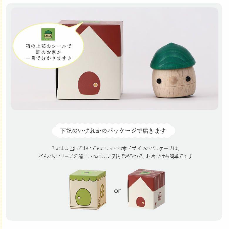 こまむぐ木のおもちゃ「どんぐりころころ」_詳細07