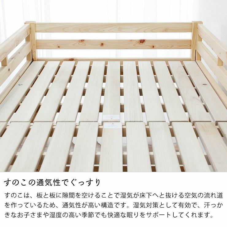 子供部屋にぴったり!お部屋を有効活用出来る万能システム・ロフトベッド_詳細09