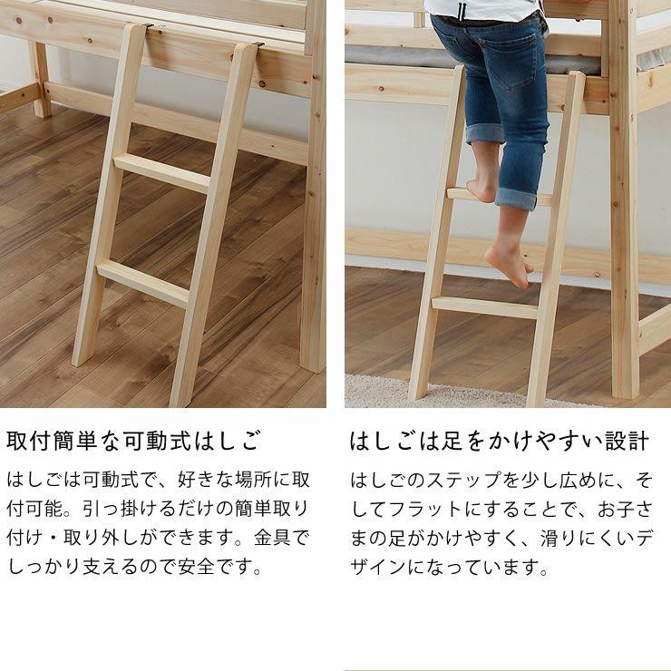 子供部屋にぴったり!お部屋を有効活用出来る万能システム・ロフトベッド_詳細16