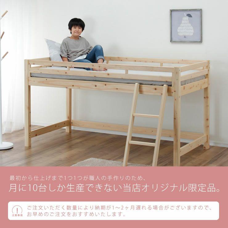 子供部屋にぴったり!お部屋を有効活用出来る万能システム・ロフトベッド_詳細18