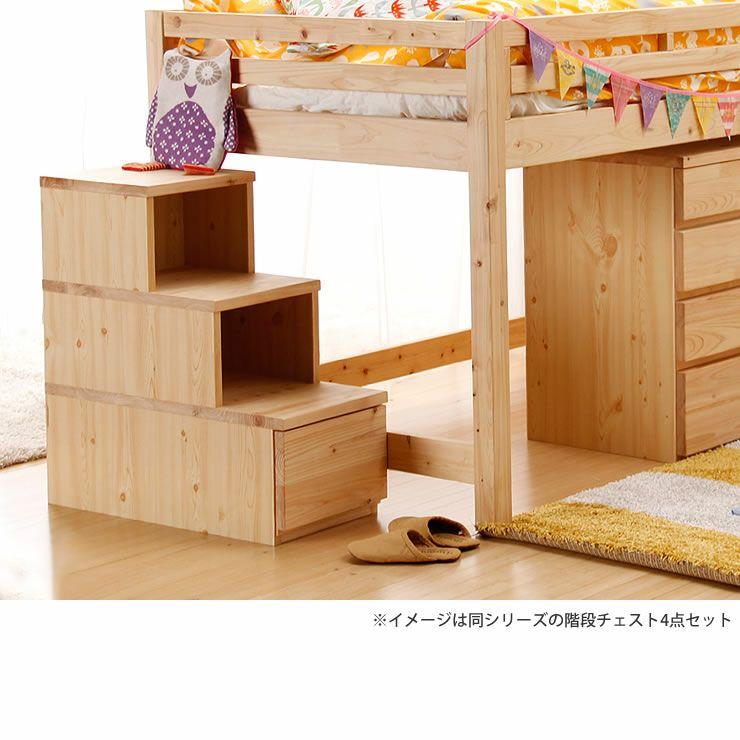 子供部屋にぴったり!お部屋を有効活用出来る万能システム・ロフトベッド(階段タイプ)_詳細16