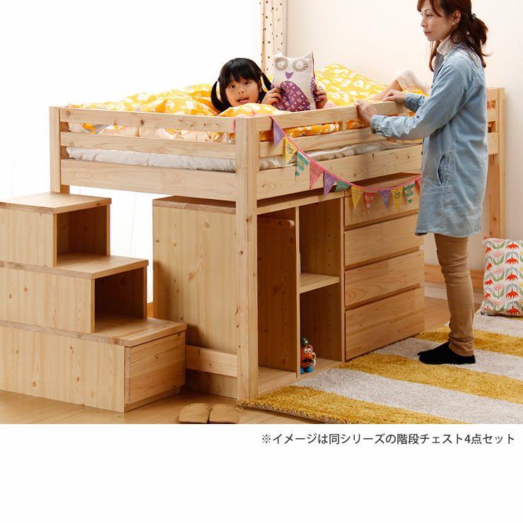 子供部屋にぴったり!お部屋を有効活用出来る万能システム・ロフトベッド(階段タイプ)_詳細18