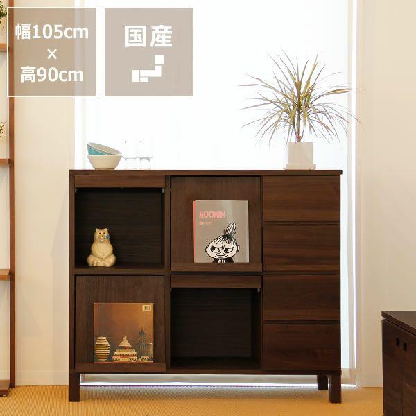 シンプルで上質な色合いの木製マガジンラック・本棚 105cm幅_詳細01