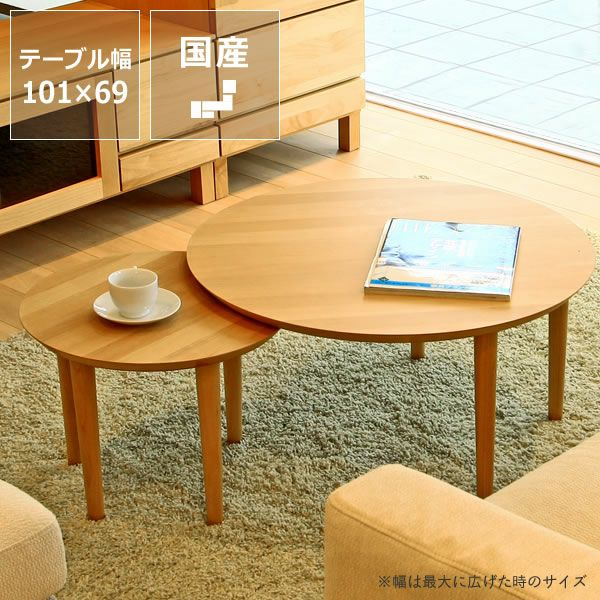 色々な表情を演出できる木製2枚テーブル 69cm幅_詳細01