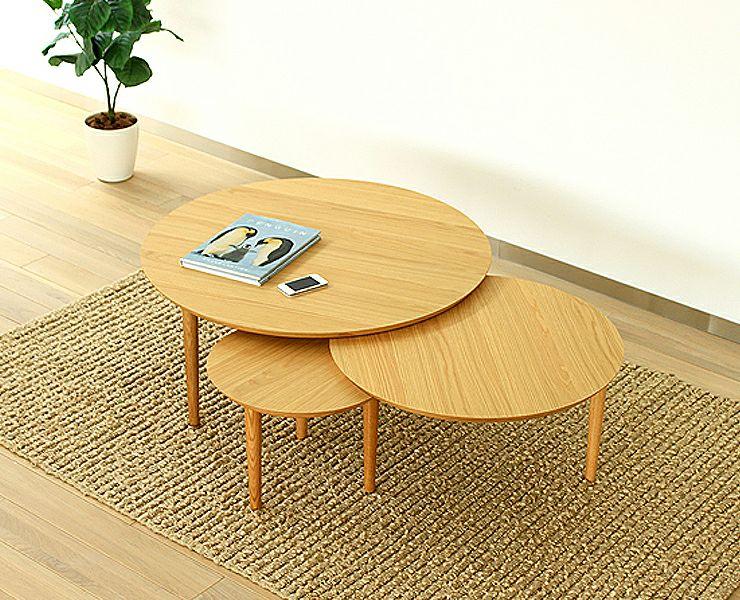 色々な表情を演出できる木製3枚テーブル 90cm幅_詳細02