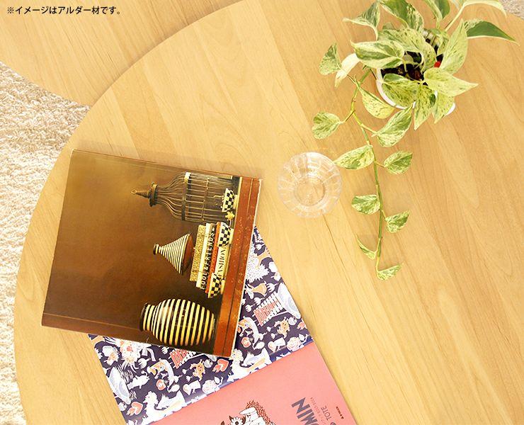 色々な表情を演出できる木製3枚テーブル 90cm幅_詳細03