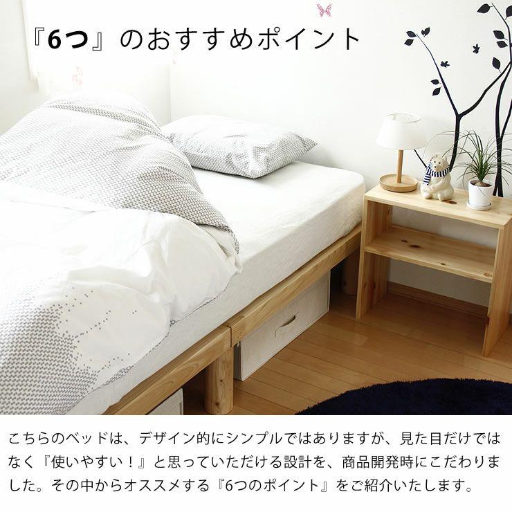 ま~るくやわらかいフォルムの北欧テイストなすのこベッドシングルベッド フレームのみ_詳細05