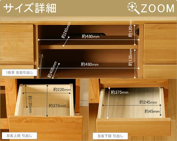 シンプルでやさしい暖かみの木製テレビボード・テレビ台112cm幅_詳細02