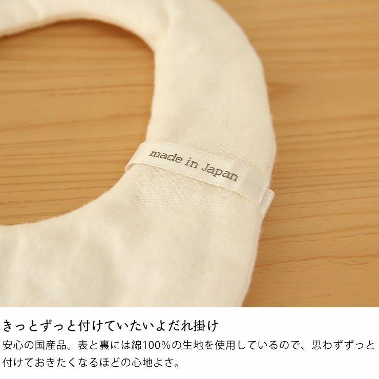 kubomi(くぼみ)あひるのスタイBOX付(1枚)_詳細05