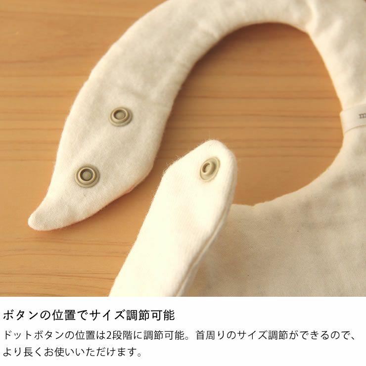 kubomi(くぼみ)あひるのスタイBOX付(1枚)_詳細08