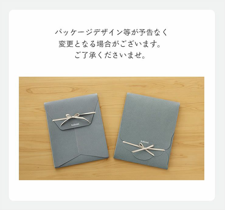 kubomi(くぼみ)あひるのスタイBOX付(1枚)_詳細13