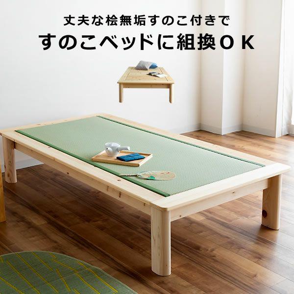 い草の香りが心地よい畳ベッドシングルサイズ_詳細01