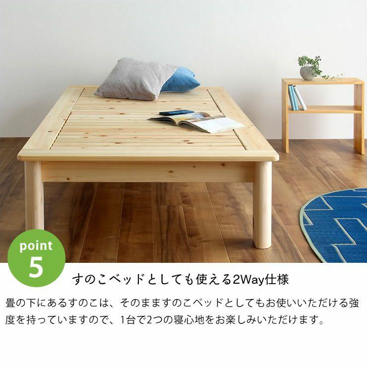 い草の香りが心地よい畳ベッドシングルサイズ_詳細14