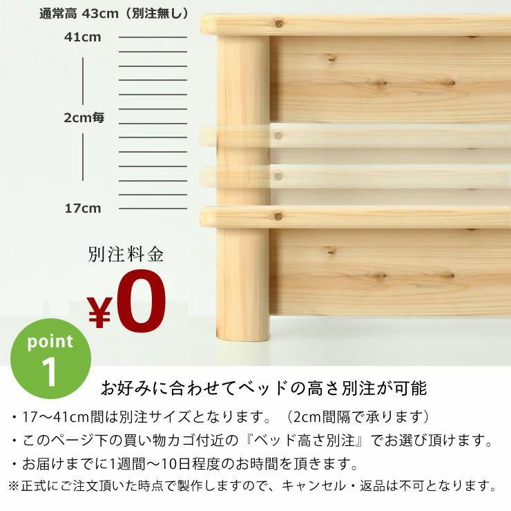 い草とひのきの香りが贅沢な木製畳ベッドセミダブルサイズ_詳細06
