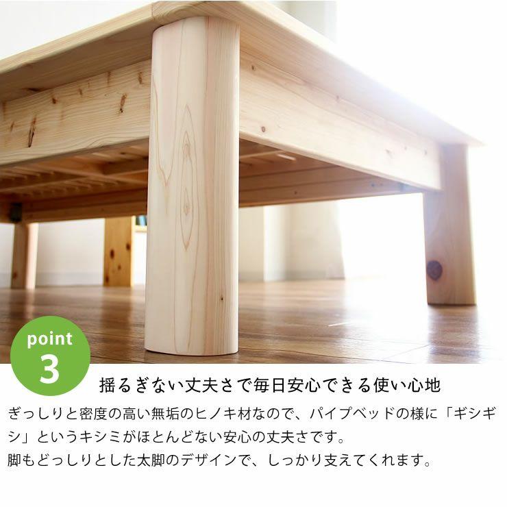 い草とひのきの香りが贅沢な木製畳ベッドセミダブルサイズ_詳細10