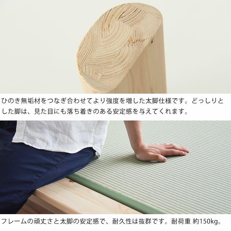 い草とひのきの香りが贅沢な木製畳ベッドセミダブルサイズ_詳細11