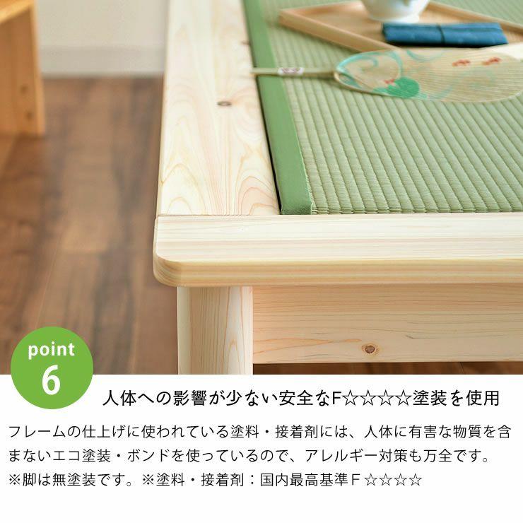い草とひのきの香りが贅沢な木製畳ベッドセミダブルサイズ_詳細16