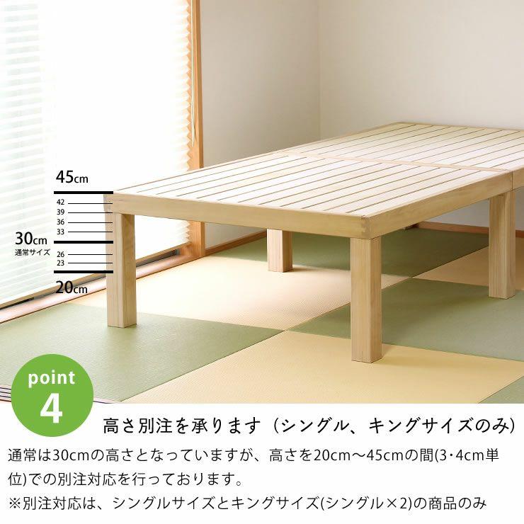 あ!かる~い!高級桐材使用、組み立て簡単シンプルなすのこベッドシングルベッドフレームのみ ホームカミング(Homecoming)_詳細13