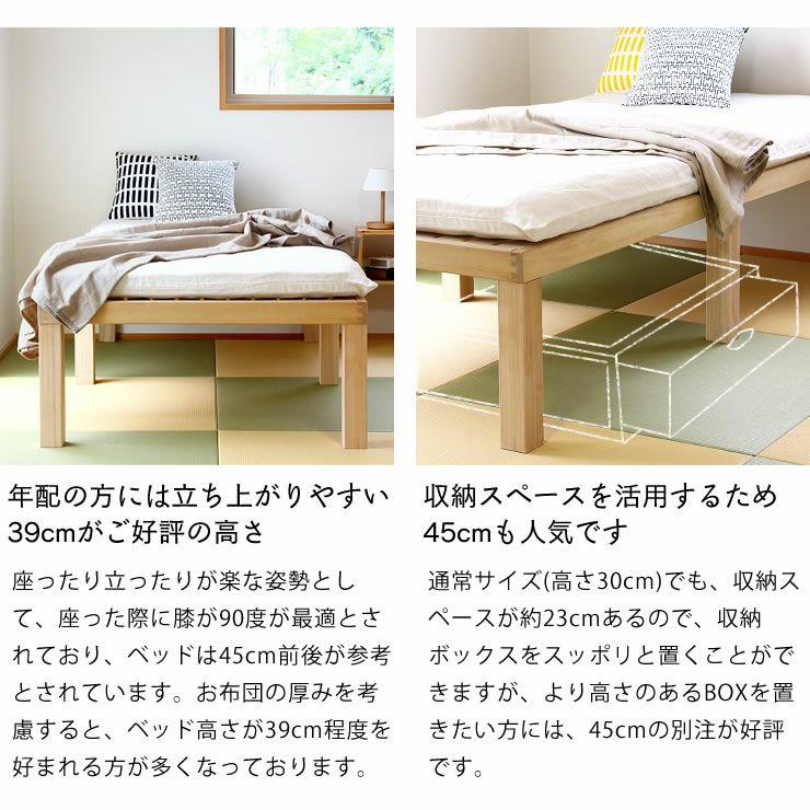 あ!かる~い!高級桐材使用、組み立て簡単シンプルなすのこベッドシングルベッドフレームのみ ホームカミング(Homecoming)_詳細14