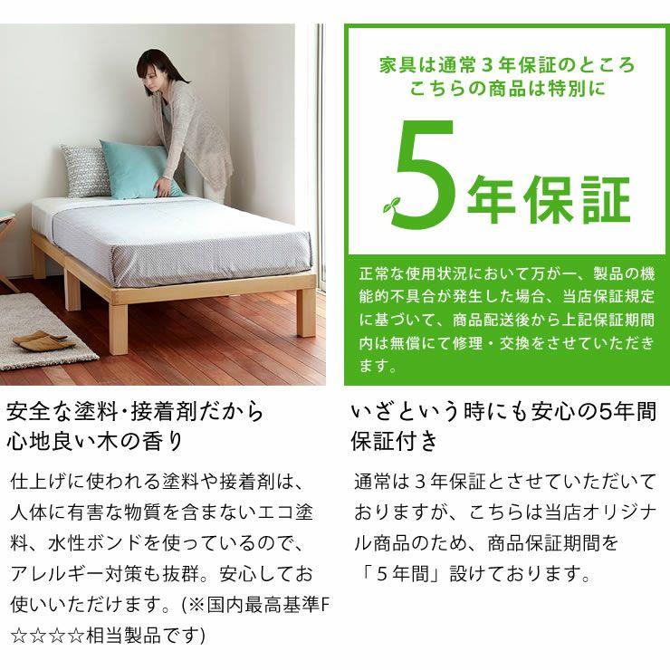 あ!かる~い!高級桐材使用、組み立て簡単シンプルなすのこベッドシングルベッドフレームのみ ホームカミング(Homecoming)_詳細18