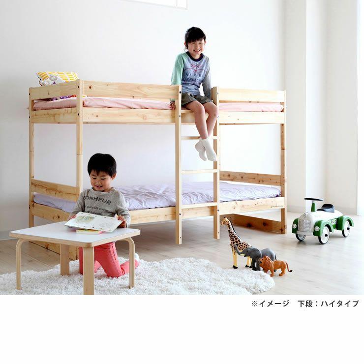 デザインを楽しむおしゃれな北欧テイストの国産ひのき二段ベッド_詳細19
