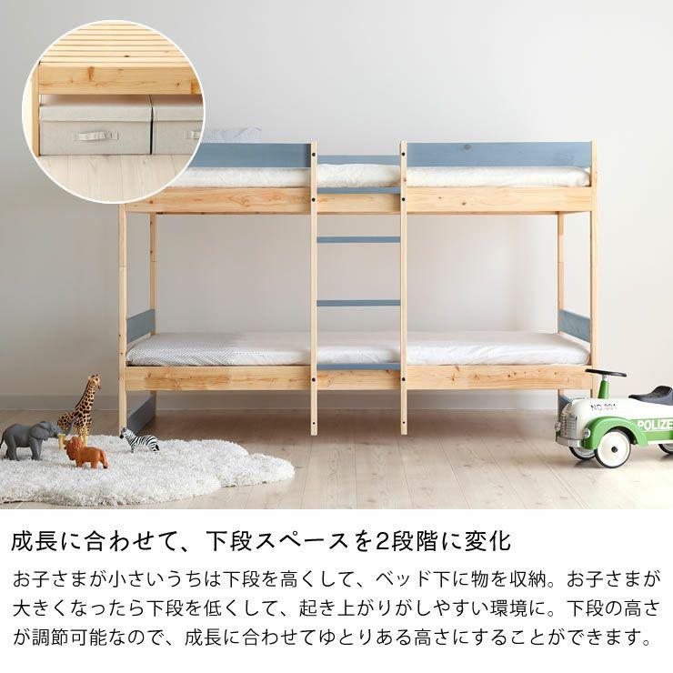 当店限定のオリジナルカラー!色とデザインを楽しむ北欧テイストの国産ひのき二段ベッド_詳細10