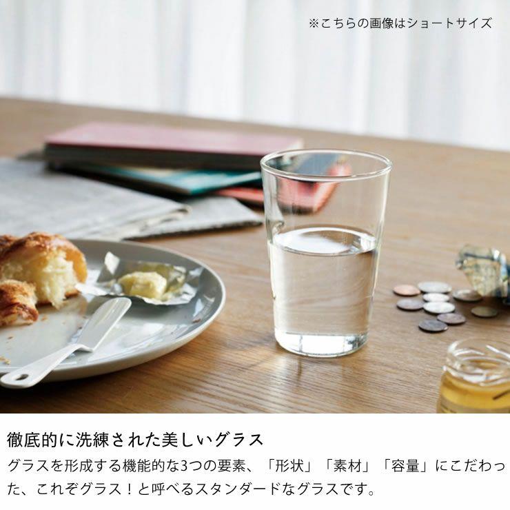 大日本市 THE GLASS(ザ・グラス)グランデサイズ(1個)_詳細04