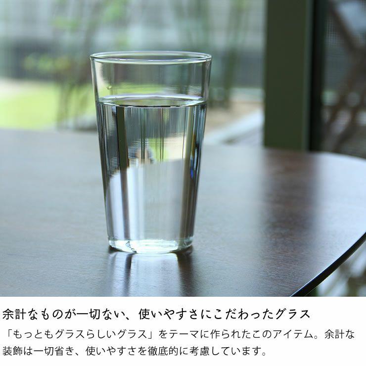 大日本市 THE GLASS(ザ・グラス)グランデサイズ(1個)_詳細05