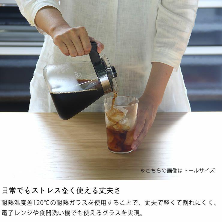 大日本市 THE GLASS(ザ・グラス)グランデサイズ(1個)_詳細06