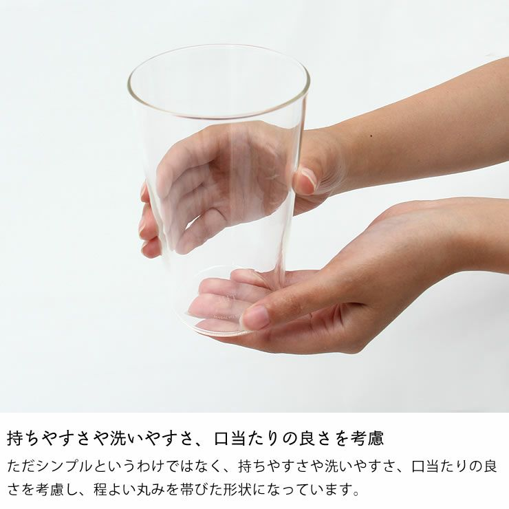 大日本市 THE GLASS(ザ・グラス)グランデサイズ(1個)_詳細07