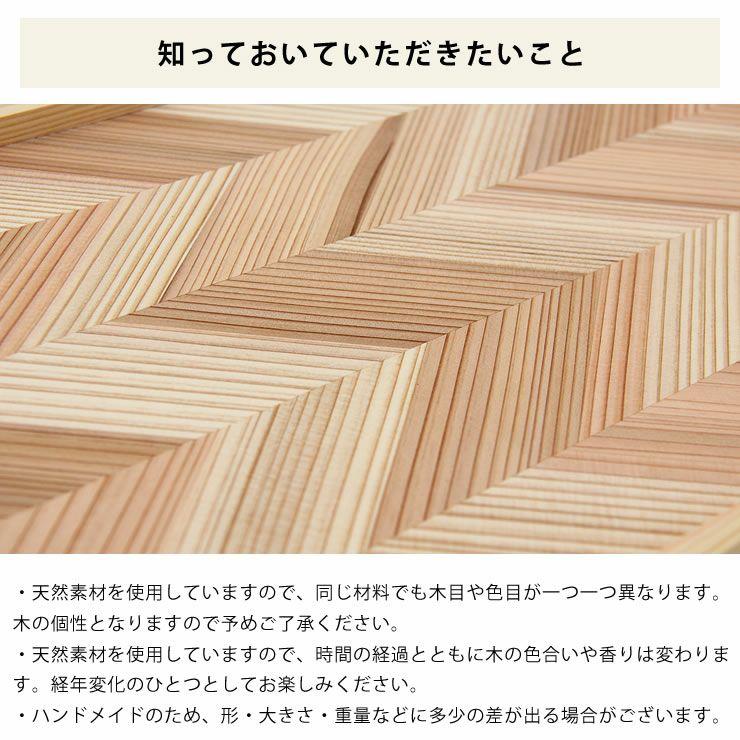 中川政七商店吉野杉のトレイ_詳細09
